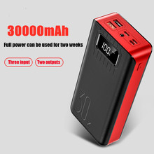 Внешний аккумулятор 30000 мАч 2 USB светодиодный внешний аккумулятор зарядное устройство для телефона повербанк быстрая Портативная зарядка внешний аккумулятор зарядное устройство для xiaomi