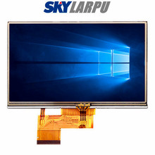 Оригинальный 5 дюймовый ЖК дисплей для Garmin Nuvi 2515 2545 2555 2595 2597 2597lt 2597lm 2597lmt, полный GPS дисплей, экран с сенсорной панелью