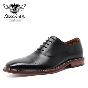 Image 1 - DESAI Brand Italian Handmade Design Vintage Mens Casual Oxford Shoes Formal Luxury Party Wedding Real Genuine Leather Shoes Men