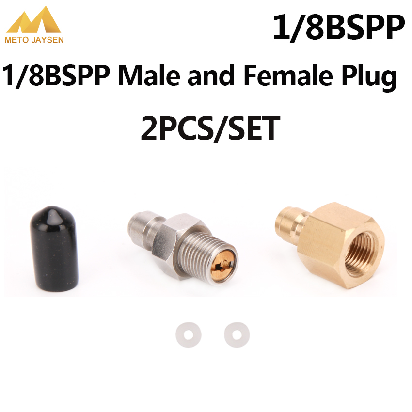 PCP Airforce Paintball 8mm Fill Nipple 1/8BSPP Quick Female Plug Male Plug Coupler Fittings Air Socket 2pcs/set