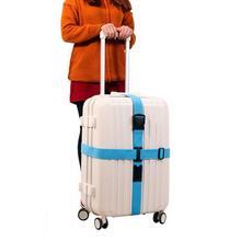 DishyKooker крест чемодан упаковочный ремень с багажным ремнем багаж Радуга фиксированный пакет без паролей