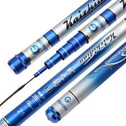 Carbon fishing rod 3.6m-7.2m fishing rod Ultra-light and super-hard five-section fishing taiwan fishing rod long-section hand
