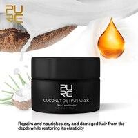 PURC 50ml Coconut Oil Hair Mask Repairs Damage Restore Soft  Keratin Hair Scalp Treatment Non-Steaming Nutrient Hair Care TSLM1 6