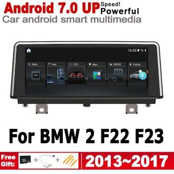IPS Android For BMW 2 F22 F23 2013~2017 NBT Car HD screen radio GPS player Navigation WiFi Multimedia Player Auto Radio WiFi BT