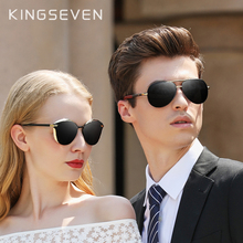 2pcs Lovers Combined Sales KINGSEVEN Womens Polarized Sunglasses Men/Women Sun Glasses Male Goggle UV400 Gafas De Sol