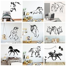 Creative Horse Wall Sticker Wall Decals For Kids Room Living Room Decoration Horse Wallpaper Home Decor(China)