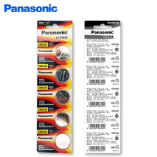 10pcs/lot Panasonic CR2430 Button Cell Batteries 3V Lithium Coin Battery Watch/Toys/Remote Control DL2430 BR2430 KL2430 CR 2430 20pcs lot panasonic cr1632 button coin cell battery for watch car remote key cr 1632 ecr1632 gpcr1632 3v lithium batteries