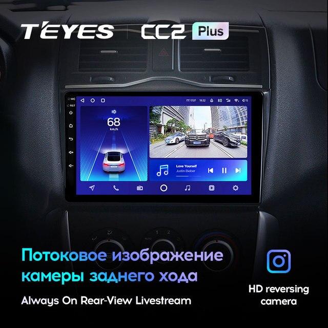 TEYES CC2L и CC2 Plus Штатная магнитола For Лада ВАЗ Гранта Кросс For LADA Granta Cross 2018 - 2019 Android до 6 + 128ГБ 16*2EQ + DSP 2DIN автомагнитола 2 DIN DVD GPS мультимедиа автомобиля головное устройство 3