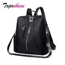 купить Women Backpack School Bags For Teenager Girls Oxford Zipper Lock Design Black Femme Mochila Female Backpack Fashion Sac A Dos дешево