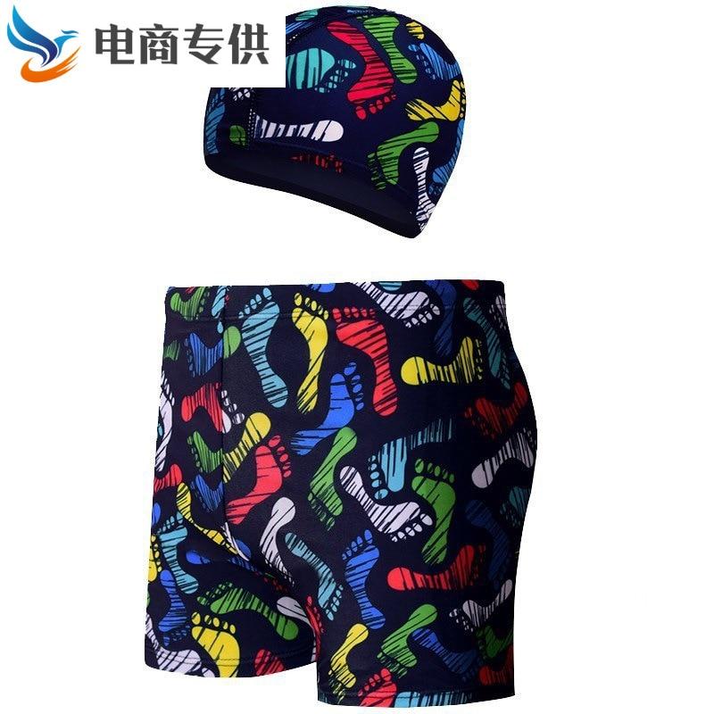 Men's Conservative Man Tour Pants Swimming I Never Y Chant Pants Boxer Plus-sized Plus-sized Five Pieces Set Swimming Trunks