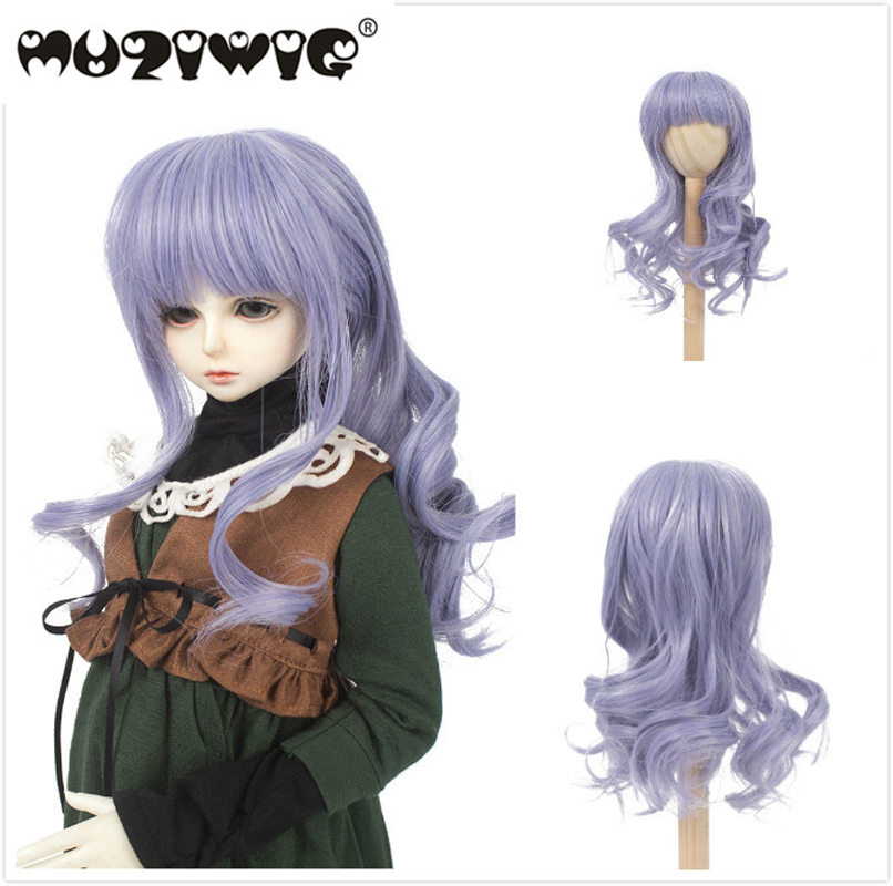 MUZIWIG Synthetic Fiber Purple Curly Hair Wigs with Bangs for 1/3 1/4 1/6 BJD Dolls Wig Only
