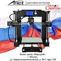 Дополнительный сопло 3D Принтер Комплект Новый prusa i3 reprap Anet A6 A8/SD карта PLA пластик в качестве подарков/Москву