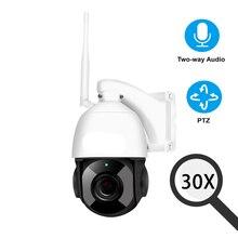 30X التكبير كاميرا مراقبة فيديو IP 1080P HD PTZ IP كاميرا واي فاي في الهواء الطلق المنزل كاميرا أمان لاسلكية CCTV اتجاهين الصوت واي فاي