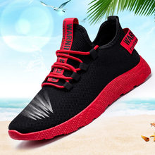 shoes men 2019 New Men Sneakers Breathable Lace Up Men Mesh Shoes Fashion Casual No-slip Men Vulcanize Shoes Tenis Masculino(China)