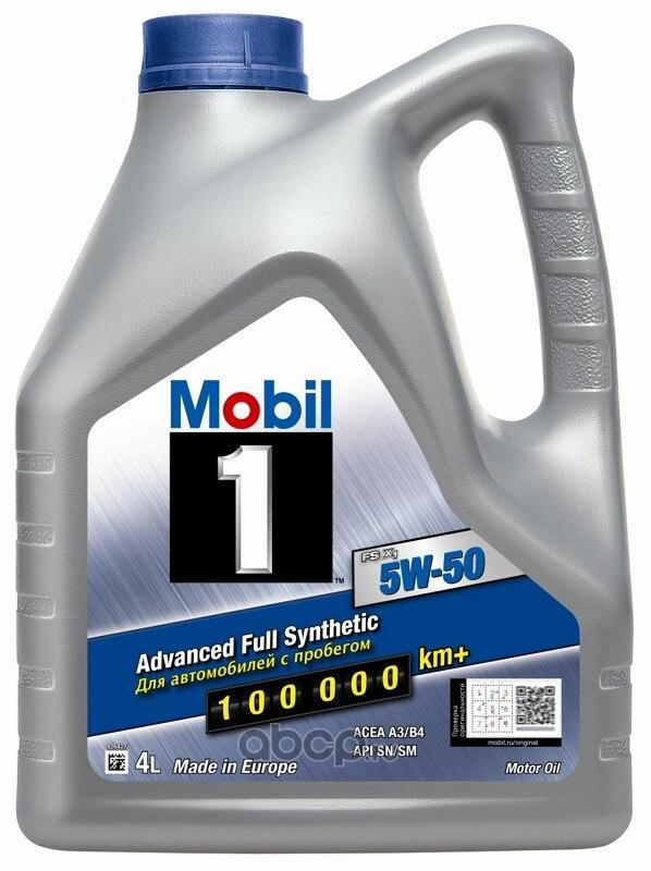 Масло моторное Mobil 1 FS X1 5W50 синтетическое 4 л 153638