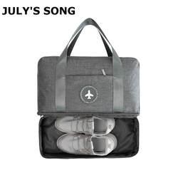 JULY'S песня Портативный Дорожная сумка водонепроницаемый для дорожных принадлежностей Multi функция с разделителем для сухого и влажного