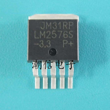 Free shipping 10pcs LM2576S-5.0 TO263 LM2576SX-5.0 TO-263 LM2576-5.0 5V  Brand new original ipb07n03l 07n03l to263 262