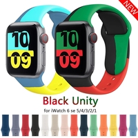 Cinturino in Silicone nero unità per cinturino Apple Watch 44mm 40mm 38mm 42 mm cinturino in gomma smartwatch braccialetto sportivo iWatch serie se 4 5 6