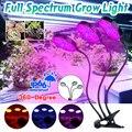 УФ-лампа для растений 1/2/3 светодиодный светильник для выращивания растений Fito лампа для комнатных саженцев цветок для выращивания палаток ...