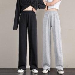 Women's pants female streetwear joggers oversize high waisted Korean style Fashion wide leg harajuku 2021 new sweatpants baggy