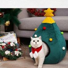 Домик для домашних животных в рождественском стиле Всесезонная