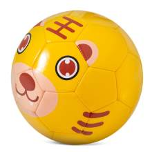 Mini Soft Soccer Ball Football Size 3 And 1.5 Cartoon Tiger Pattern For Children Hand Grasp Training Practice High Quality
