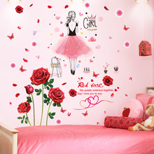 [shijuekongjian] Cartoon Girl Wall Stickers PVC DIY Rose Flowers Decals for Kids Rooms Baby Bedroom Living Room Decoration