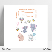 AZSG Little elephant Clear Stamps For DIY Scrapbooking/Card Making/Album Decorative Silicone Stamp Crafts