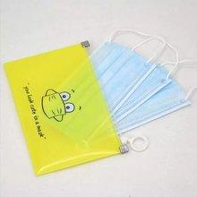 4 шт ЗАГЕРМЕТИЗИРОВАННАЯ маска сумка для хранения антибактериальные