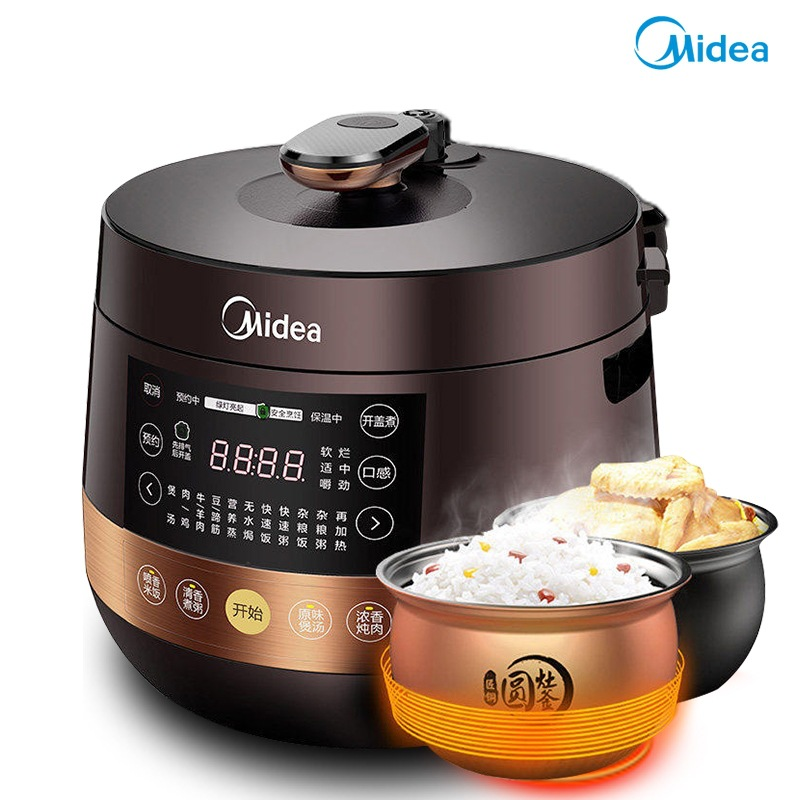Electric Pressure Cooker household Multi-Function Double Liner 5L Liter Pressure Cooker Electric Cooker Delivery 1