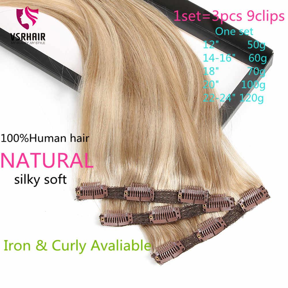 VSR 60g 100g 120g Maschine Remy Clip In Verlängerung Haar Haar Menschliches Haar Extensions Haar Einfach Tun stil 3 stücke Clip Haar Extensions