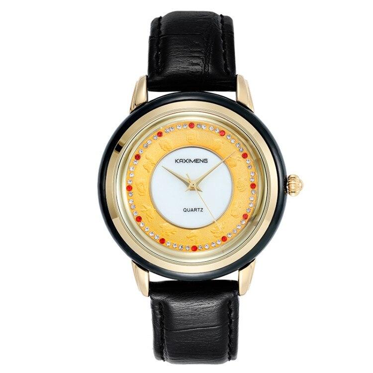 Jadeiters Jadeer Stone Watch Male Non-mechanical Watch Gold-inlaid Jades Watch True Leather Belt Waterproof Watch Twelve Zodiac