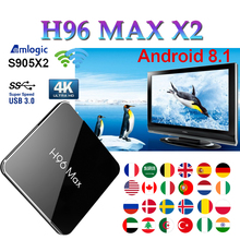 New tv boxes H96 MAX X2 android 8.1 tv box 4GB 64GB H.265 1080P 4K Bluetooth USB 3.0 smart tv set top box support Youtube cenovo minipcs 4k 1080p tv box windows 10 z8350 4gb 64gb