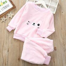 Комплект детских пижам для мальчиков и девочек Фланелевая пижама