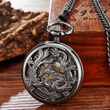 Steampunk Mechanical Pocket Watch Dragon Play Ball Skeleton Hand-wind Flip Clock Fob Watch With Chain For Men Women Collection