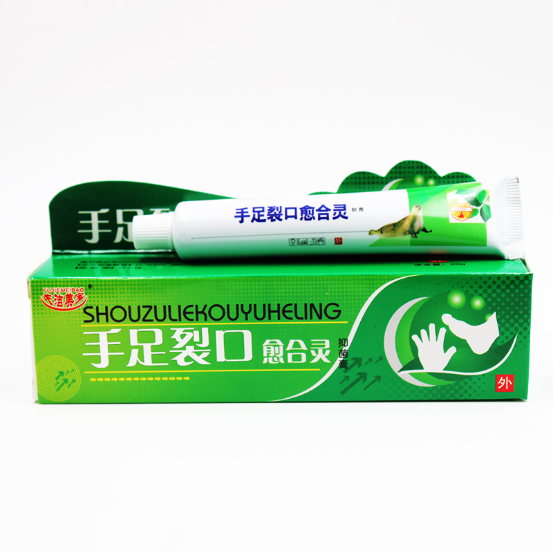 New Hand Foot Crack Cream Powerful Chinese Ointment Cream Heel Chapped Peeling Foot And Hand Repair Anti Dry Crack Skin Care