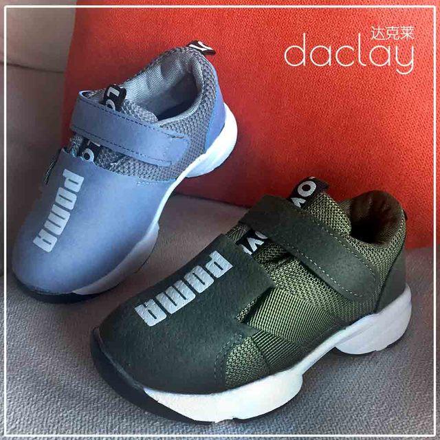 Обувь для детей, для мальчиков и девочек, Повседневное сетки Спортивная дышащая женская обувь на плоской подошве для бега спортивная обувь ...