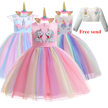 Best selling Unicorn Princess Birthday Party role play dress girl's Eucharist party 2-12 year old Prom Dress vestidos de fiesta