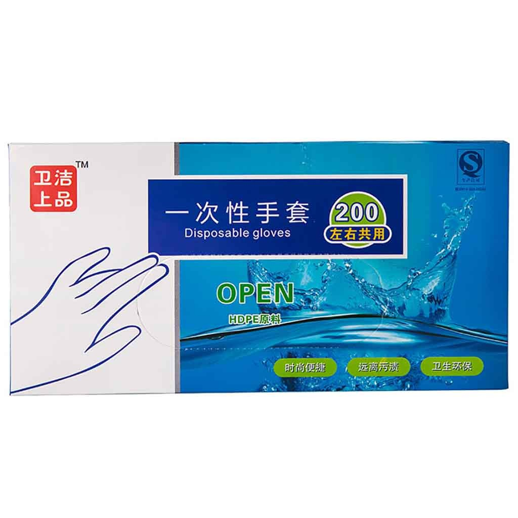 NIOWORLD 200 Pcs Plastic Clear Disposable Gloves Protection Against Virus Bacteria 100% Brand New High Quality Protection