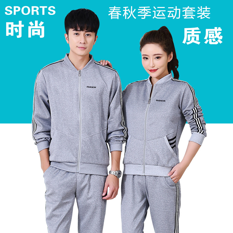 New Style Autumn And Winter Couples Set Men And Women Trousers Running Casual Sports Clothing Coat Long Sleeve Fitness Suit Scho