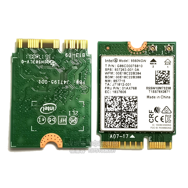Intel Dual Band Wireless-AC 3165NGW 433M WiFi+Bluetooth NGFF 802.11AC card fr HP