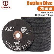 5-50pcs 3 Inch Metal Cutting Disc Resin Cut Off Wheels Fiber Circular Saw Blades For Metalworking 75*1.6*10mm