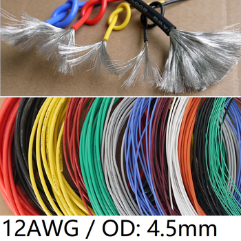 12AWG Flexible Silicone Wire Cable Soft High Temperature Tinned copper UL VW-1