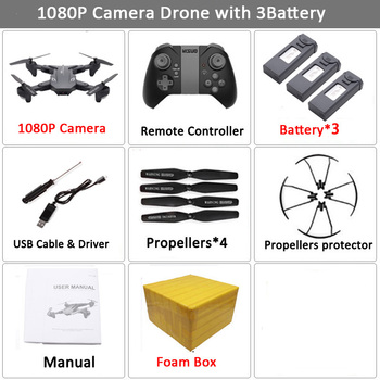 Visuo XS816 RC Drone with 50 Times Zoom WiFi FPV 4K Dual Camera Optical Flow Quadcopter Foldable Selfie Dron VS SG106 M70 9