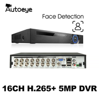 Autoeye 6in1 H.265+ 16/8ch Face Detection AHD DVR for AHD TVI CVI 5MP 4MP 1080P Camera CCTV Recorder NVR IP CAMERA Xmeye Onvif