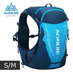 SM Größe AONIJIE C9103 Ultra Weste 10L Trink Rucksack Pack Tasche Mit 2 stücke 420ml Weichen Wasser Glaskolben Wandern trail Running Marathon