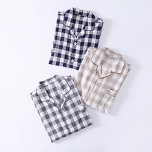 100% cotton men pajamas sets sleepwear s-2xl  Pajamas Cotton 1180
