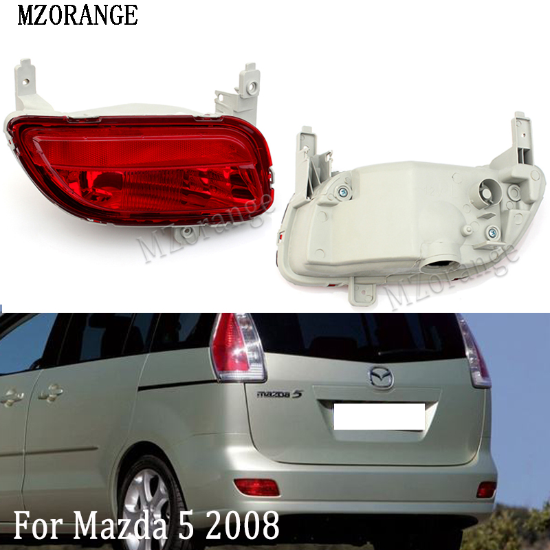 MZORANGE автомобиля хвост Красный отражатель Предупреждение декоративный светильник заднего бампера противотуманная фара для Mazda 5 2008 без ламп