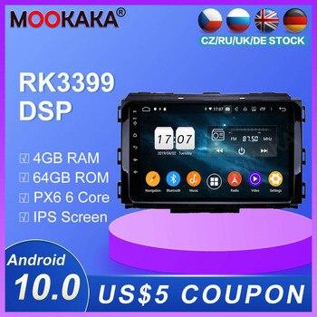 Para KIA K3 K5 K6 Carnival 2014 2015 2016 -2018 Android 10,0 reproductor Multimedia de Radio estéreo Audio GPS unidad principal de navegador ESTÉREO