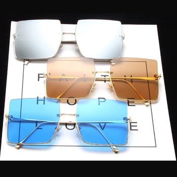 Womens Fashion Half-Frame Sunglasses